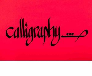 carry sketching classes - Basic Calligraphy Calligraphy Painting C08 11 05 300x250 - Carry Sketching C08-12 Course Gallery