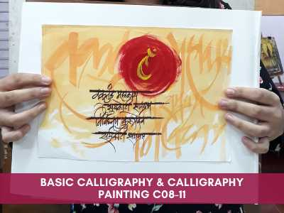 advance courses - Basic Calligraphy Calligraphy Painting C08 11 - Advance Courses