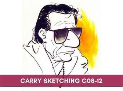 all courses - Carry Sketching C08 12 400x295 - All Courses