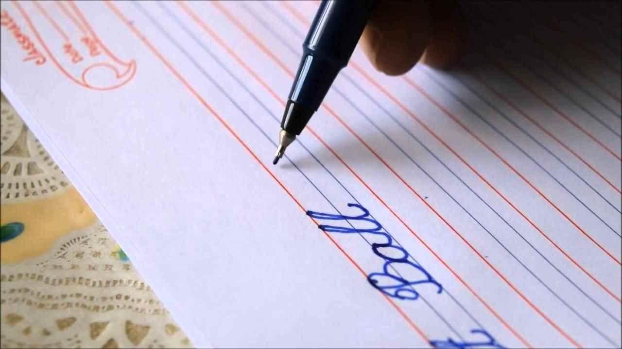 handwriting improvement | drawing painting sketching classes - Handwriting Improvement C04 01 8 - Handwriting Improvement