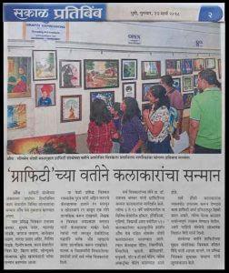press release - Media Coverage 17 252x300 - Press Release & Photo Gallery