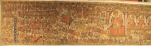 - Phad C10 01 01 300x92 - Warli, Madhubani, Miniature, Phad, Gond Painting C10-01