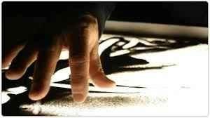 - Sand Arts 04 300x168 - Sand Art